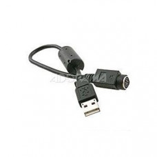 Olympus KP-13 USB Adapter til RS-26/RS-28