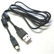 Olympus KP 22 USB kabel