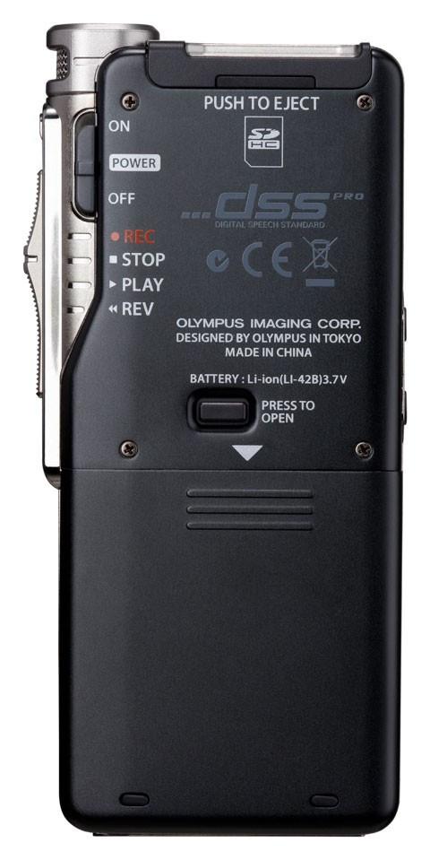 Olympus DS-7000 integrator