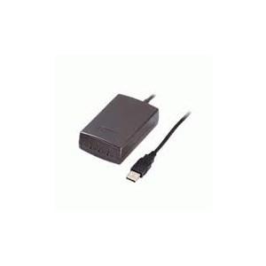Philips LFH 6220 USB Adapter Boks